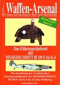 Waffen-Arsenal: Vogt - Das Führergerätebrett der Messerschmitt