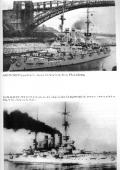 Breyer: Marine Arsenal - Linienschiffe der DEUTSCHLAND-Klasse