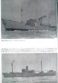 Z. Freivogel: Marine Arsenal - Deutsche Hilfskreuzer (Teil 1)