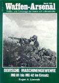 E. A. Lisewski: Waffen-Arsenal - Deutsche Maschinengewehre