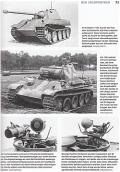 Panzer V Panther: Geschichte - Technik - Erfahrungsberichte