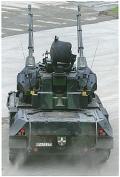 Gepard - Der Flugabwehrkanonenpanzer Gepard im Dienste ...