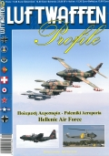 Polemiki Aeroporia - Hellenic Air Force