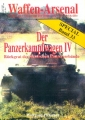 Wolfgang Fleischer: Waffen-Arsenal - Der Panzerkampfwagen IV