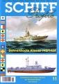 Olaf Rahardt: Schnellboote der Klasse 143/143A der Deutschen
