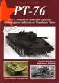PT-76 Schwimmpanzer im Dienste des Warschauer Paktes