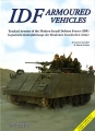 IDF Armoured Vehicles