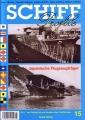 Japanische Flugzeugträger - Teil 1