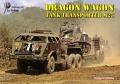 Dragon Wagon - Tank Transporter M25