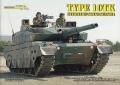 Type 10TK - Hitomaru-Shiki-Sensha