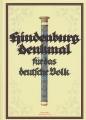 Hindenburg-Denkmal für das deutsche Volk
